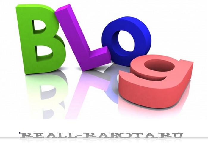 Как писать посты в блоге