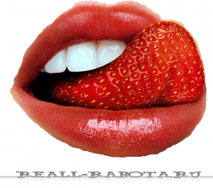 Я люблю reall-rabota.ru