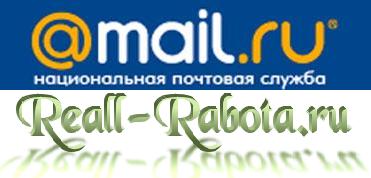Регистрация кошелька Деньги@mail.ru