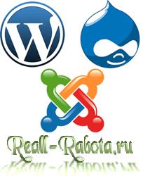 Сравнение Joomla, Drupal и WordPress