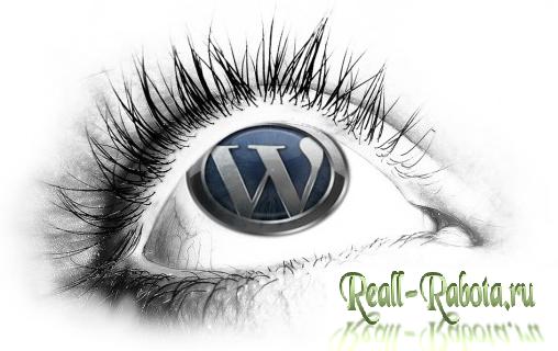 Как создать блог WordPress в Photoshop