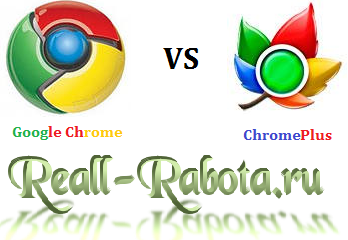 ChromePlus Vs Google Chrome