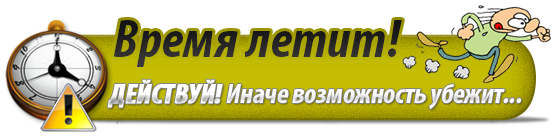 Программы для прогона сайта по трастовым сайтам